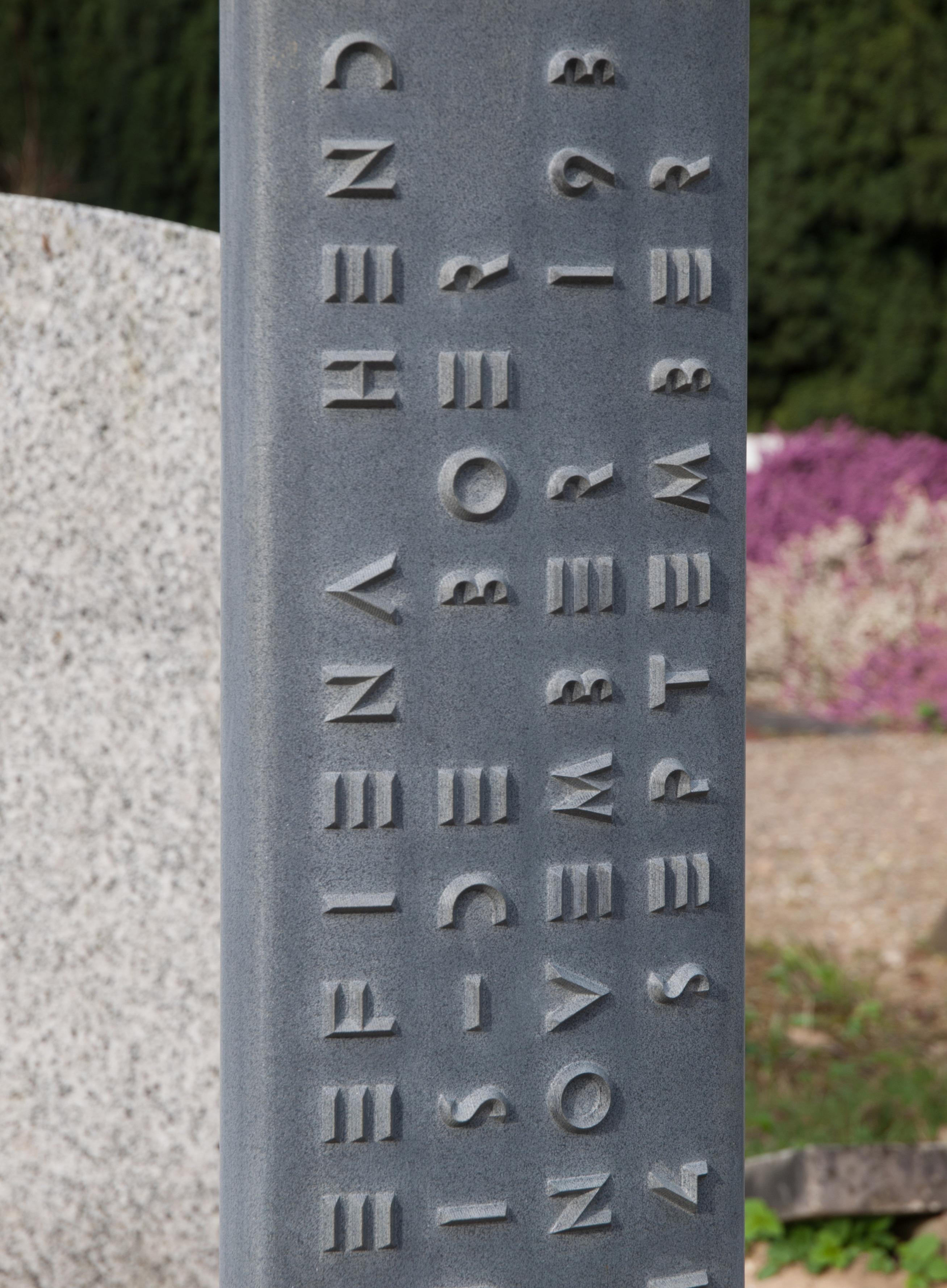 Bijzonder verheven lettertype